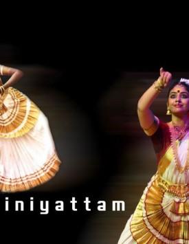 Mohiniyattam Images
